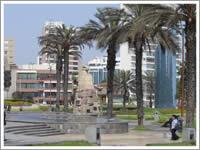 Tu casa en Lima Larcomar Acceso Lima